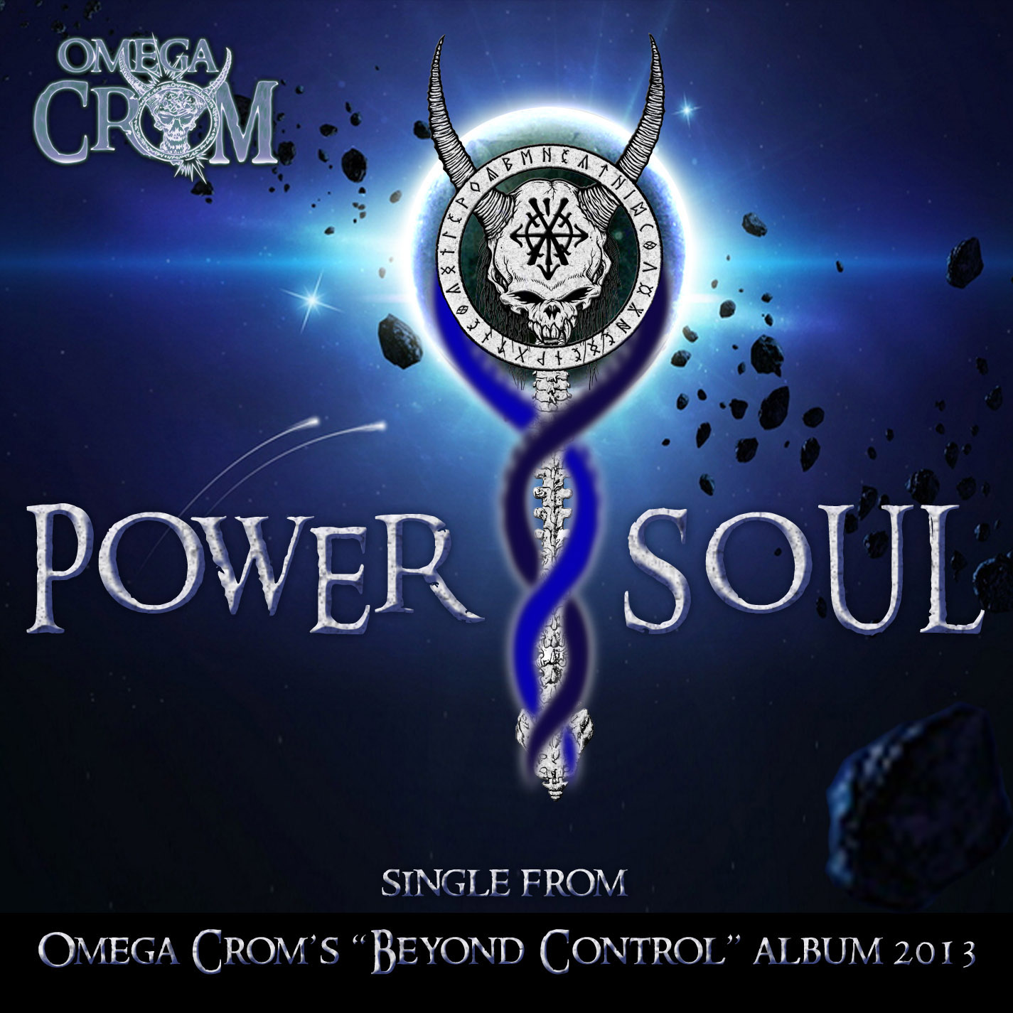 cd baby powersoul